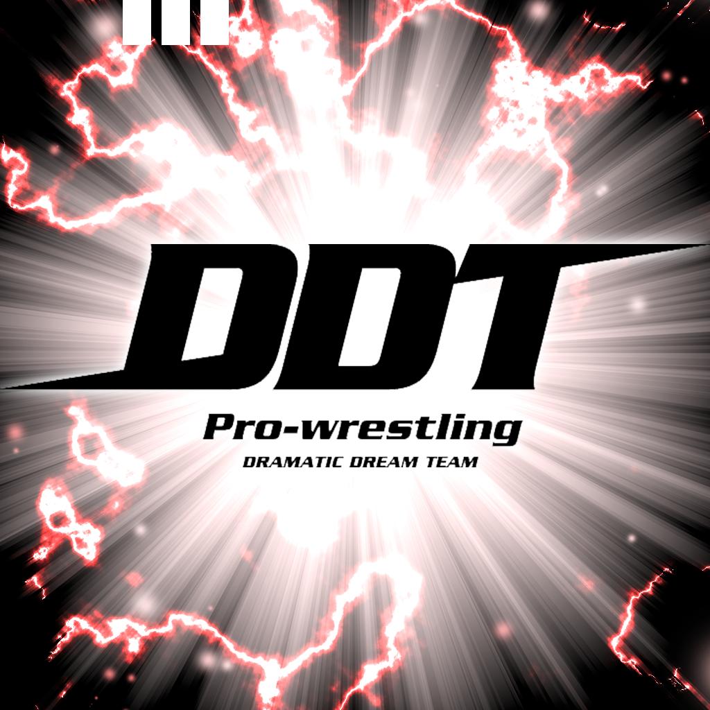 DDTにょきにょき / Professional Wrestling Dramatic Dream Team